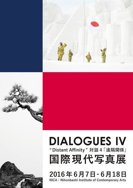 "DIALOGUES IV ""Distant Affinity゛ 対話4「遠隔関係」"
